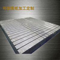 三维柔性焊接平台谁家好 河北华威机械制造