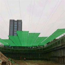 凝川 高铁基坑工地 防尘天幕 设计施工