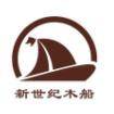 兴化市新世纪乐动体育app下载厂