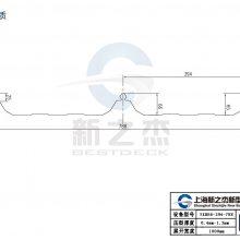 福州YX66-394-788型彩钢屋面板现货可发