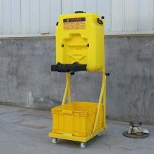 大水箱蓄水便携小推车洗眼器