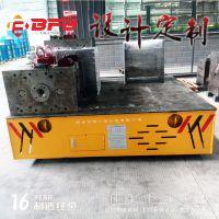 回郭镇地轨小车旋转平台平车传动装置低压电动台车充电机