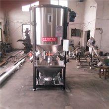 500公斤立式不锈钢塑料颗粒搅拌机/混料机/拌料机佳宇机械