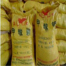 成都云景科技西南地区厂价销售甲酸钠产品