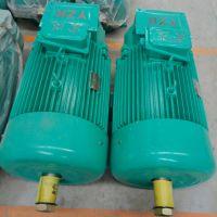 现货供应宏达 三相异步YZ电机 YZR直流电机 起重机电动机