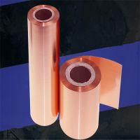 铍铜箔C17200锂电铜箔高弹性铍铜垫片热处理铍青铜带