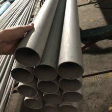 西安304不锈钢焊管力学性能 薄壁不锈钢无缝管