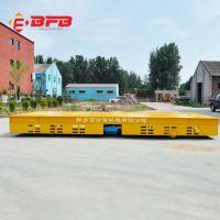 拖链式平车流水线电动平车 电动旋转平台安全耐用
