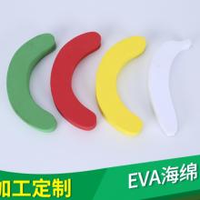 供应彩色eva泡棉垫片 防震防滑eva背胶胶垫 彩色环保海绵垫