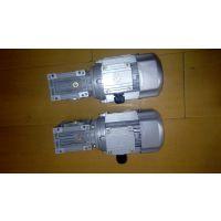 江苏,昆山RV050/50-F-YS7134-0.55KW凸轮分割器经常配套匹配涡轮减速机