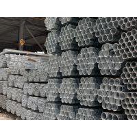 广东乐从Q235B热镀锌圆管DN100钢管建筑工程结构镀锌管批发