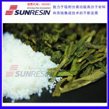 D101树脂乙烯基酯树脂 用于提取皂苷类物质,如:绞股蓝总皂苷、淫羊藿苷、三七总皂苷、罗汉果苷、西洋
