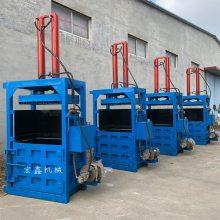潤滑油桶壓扁機 廢鐵桶油漆桶壓包機 60噸雙缸廢紙打包機