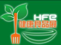 2020第10届上海***品牌农业产品暨健康食品展