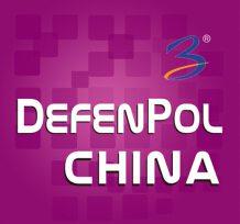 2022第六届广州国际国防科技展