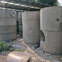 水泥污水井 圆柱形方形雨水检查井 钢筋混凝土预制成品检查井直销厂家