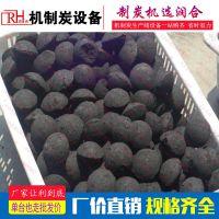 木炭项目 木炭生产设备 木炭机多少钱一台