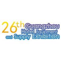 2019第二十六届广州酒店用品展览会