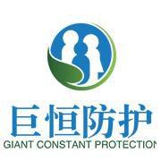 湖南巨恒防护科技有限公司
