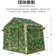 ***PVC夹网充气医疗帐篷消毒帐篷野外帐篷洗消帐篷来样定做
