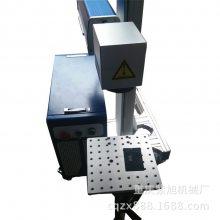 初刻智能批发工业激光打标机 成都工业激光打标机厂家