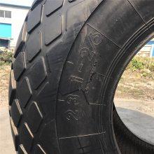 前进震动压路机轮胎23.1-26 20.5-25C-7梅花压路机轮胎 三包