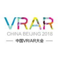 2019第二届中国 VR/AR大会暨展览会