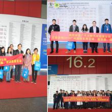 2021第17届广州***车用空调及冷藏技术展览会