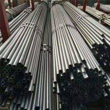 鑫丰合 工业钛管价格 高品质耐高压钛管