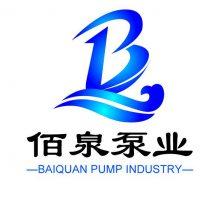 上海佰泉泵业有限公司