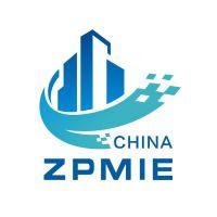 中国(郑州)智慧社区建设暨智慧物业管理产业博览会