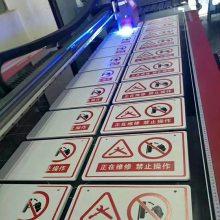 铝塑板uv平板喷印机 导轨制造商亚克力板3d打印机 密度板***印刷机