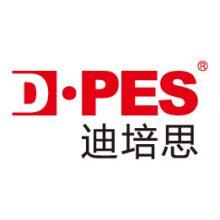 第23届迪培思广州国际广告标识及LED展