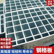 供应船用复合抗冲击沟盖板_安平县淮冲锯齿型沟盖板