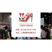 邀约2019上海***针织机械、飞织鞋面展览会