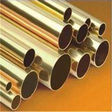 进口H70耐研磨黄铜管