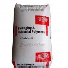 现货供应 乙烯-醋酸乙烯共聚物树脂 杜邦150 热稳定EVA