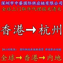 食品进口提货代理_喇叭进口提货到佛山_香港UPS进口