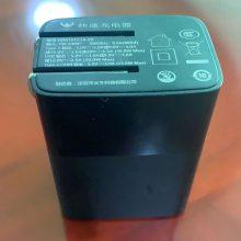 苹果手机、华为手机、小米手机、OPPO VIVO手机充电器