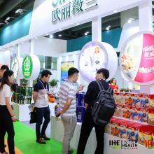 2020广州食用油展览会
