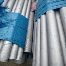 06Cr19Ni10有縫不銹鋼管厚度_浙江有縫不銹鋼管切割零售