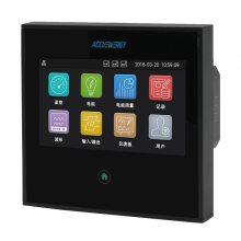 供应爱博精电Acuvim3 多功能电力分析仪表,灵活的智能IO控制功能