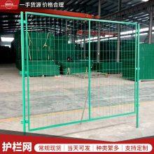 浸塑护栏网哪家质量好 围地安全围栏网 刺绳护栏网