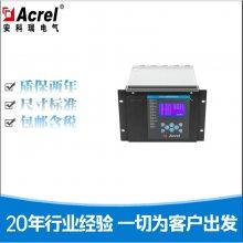 安科瑞弧光保护原理ARB5-S采集单元10KV开关柜