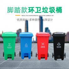 湖南利鑫PZ0240L中踏塑料分类垃圾桶_户外专用垃圾桶