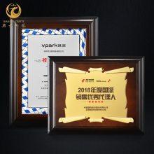 供应公司荣誉奖牌制作,代理人授权标牌, 仿红木木托纪念牌