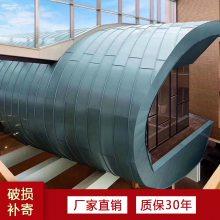 小平房装修四合院 平房改造铝镁锰板 苏州彩钢板装修铝瓦 江苏铝镁锰合金屋面板
