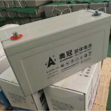 顺平县晟成胶体免维护蓄电池厂家供应 12V150AH蓄电池