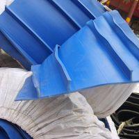 聚氯乙烯塑料止水带 外贴式PVC止水带 批发零售