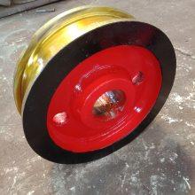 澳尔新铸造锻造行车轮 _直径250/350/400/500_单双梁角箱轮